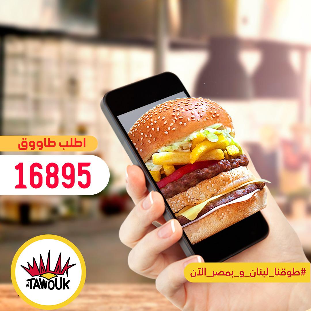 Malek El-TawoukCCwq